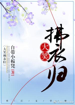 医道花途(超级医道高手)