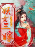 后宫・如懿传(全六册)