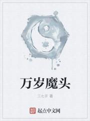 骄阳似我(上)
